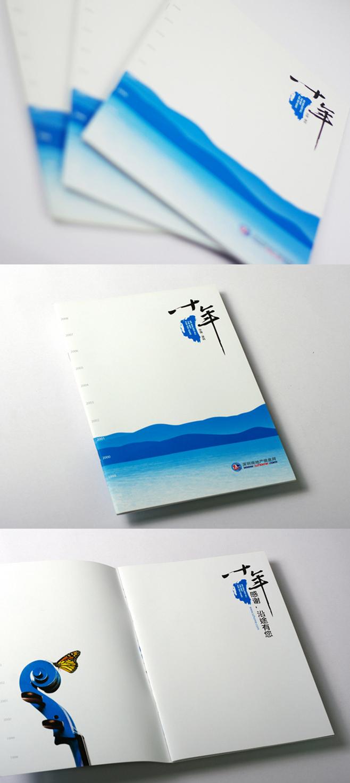 创艺享总结画册设计中的版面设计