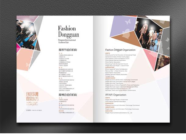 包头宣传册设计,包头画册设计,服装画册设计
